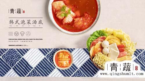 韩式泡菜汤底