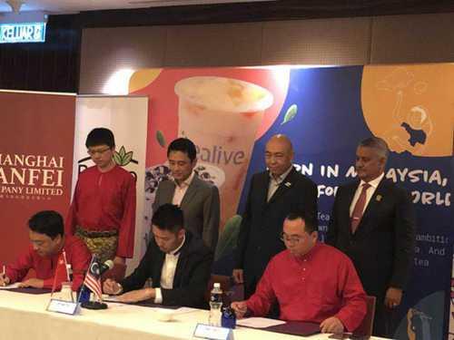 博多国际贸易与马来西亚LOOB HOLDING SDN BHD成立合资公司
