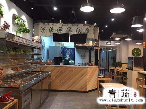 上海市闵行区联航路1505弄青蔬捞烫店