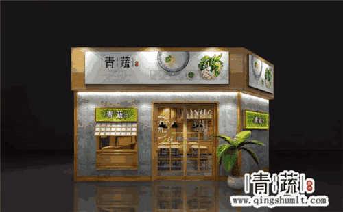【新店开业】5F青蔬捞烫试营业啦!开业6.8折,给你一场食物