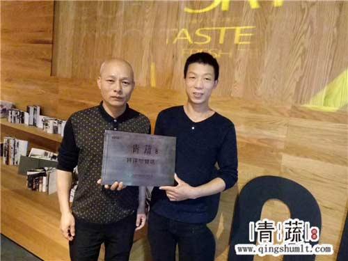 【单店加盟】恭喜刘先生签约青蔬捞烫加盟项目