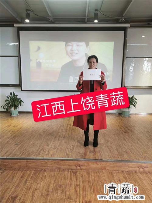 【单店加盟】恭喜美女签约江西省上饶市青蔬捞烫项目
