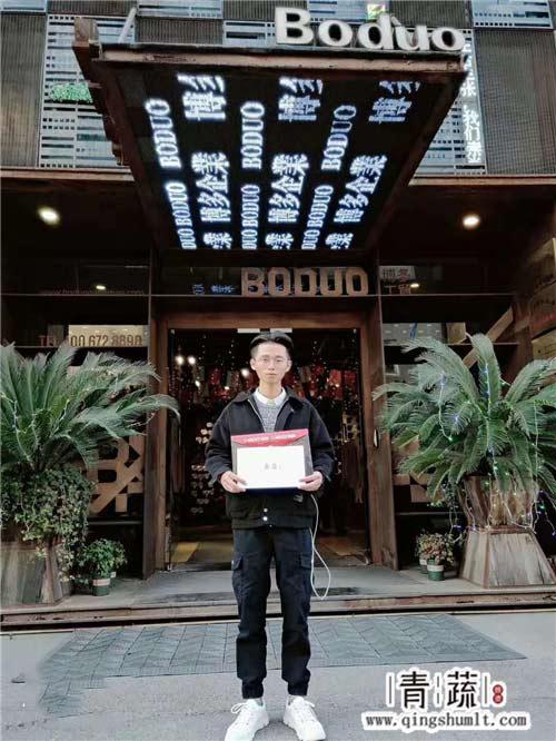 【单店加盟】恭喜帅哥签约浙江省杭州市青蔬捞烫项目
