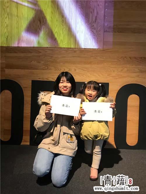 【单店加盟】恭喜美女向女士签约重庆市石柱县青蔬捞烫