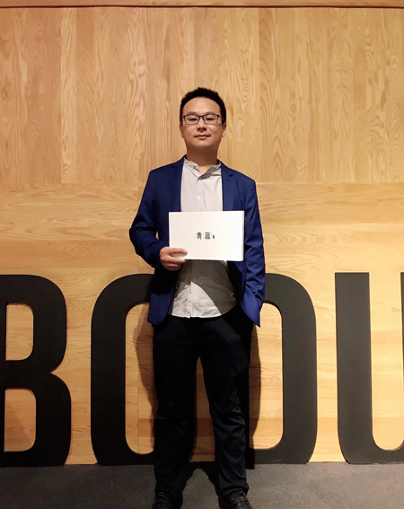 【单店加盟】恭喜叶先生签约江苏南通市青蔬捞烫加盟